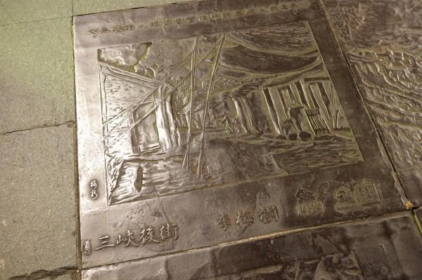 三峽老街改建時,李梅樹紀念館無償授權,供建築團隊在地面上設置有李梅樹經典畫作的特色鐵磚。(民眾提供)