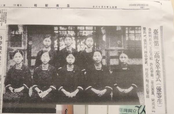 莊林金釵(後排右一)台南第二高女畢業照。(記者洪瑞琴翻攝)