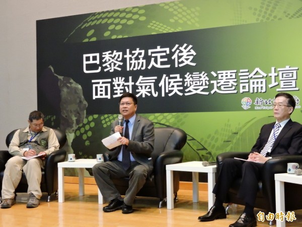 新北市政府今天舉行「巴黎協定後 面對氣候變遷論壇」,邀請公民團體與專家學者參與。(記者賴筱桐攝)