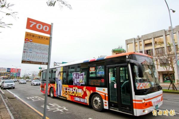 市府推出579幹線公車,搭乘學生省時省錢,將推廣到大里、霧峰、太平區。(記者黃鐘山攝)