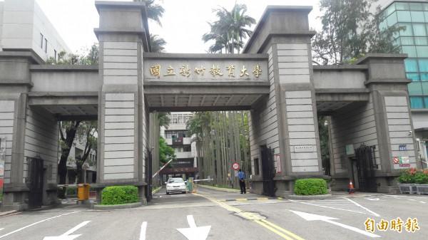 清華大學與新竹教育大學合校議題,在清大校務會議通過後,竹教大也通過校務會議。(記者洪美秀攝)