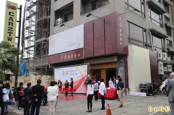 普懷醫學診所今天在高鐵新竹站附近開幕。(記者黃美珠攝)
