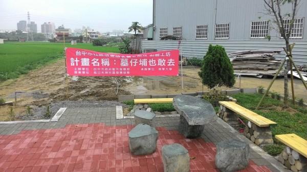 經過居民動員,花了將近一個月時間整理,荒地已經變成公園。(烏日區公所提供)