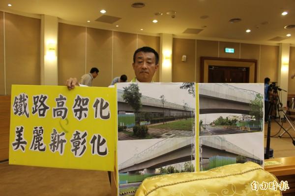 議員賴岸璋要求加速彰化市鐵路高架化的開發時程和進度。(記者張聰秋攝)