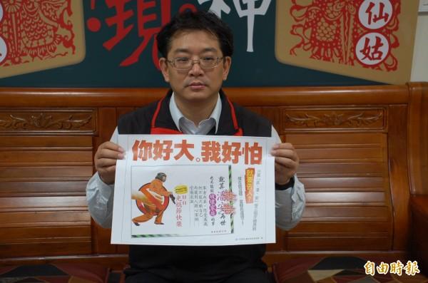張雅屏涉不倫文宣案,屏東地院依違反選罷法判處他有期徒刑2年10個月,褫奪公權5年。(記者李立法攝)
