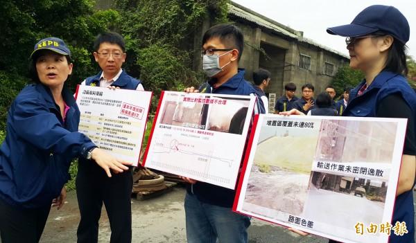 環保局今進駐東南水泥廠稽查。(記者陳文嬋攝)