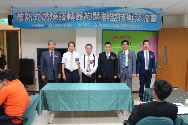 金屬中心董事長蔡明祺(左二),4月底出席「蓄熱燃燒產業研發及應用聯盟」交流會。(金屬中心提供)