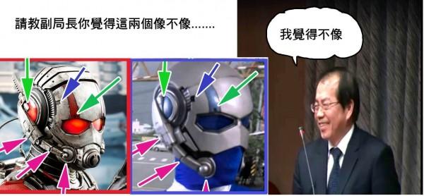 「台鐵超人」之前被踢爆抄襲《蟻人》,台鐵副局長在立院答詢時表示「我覺得不像」。(取自鍾孟舜臉書)