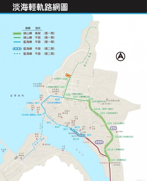 淡海輕軌14車站完成命名。(捷運工程局提供)