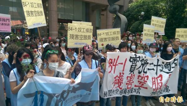 超過150名華航空服員到勞動部前抗議,指控公司利用勞基法責任制奴工條款「殘害空服員」!(記者黃邦平攝)