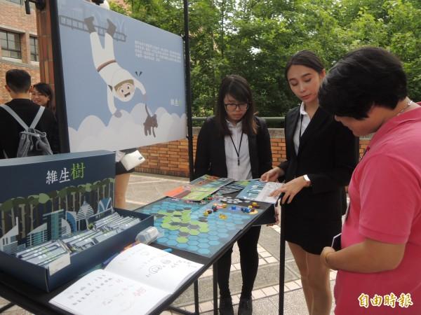 桌遊《維生樹》以截然不同的形式關心空氣汙染問題。(記者張軒哲攝)