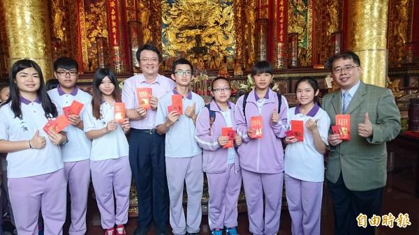 畢業班學生快樂拿到成年禮祈福紅包。(記者楊金城攝)