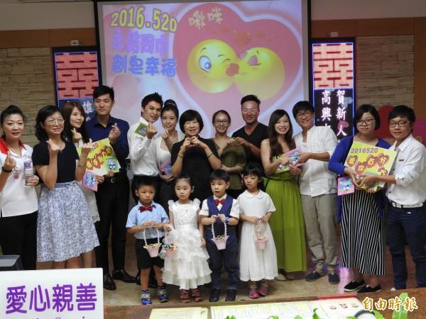 高市民政局為今日520結婚登記的新人舉辦活動。(記者方志賢攝)