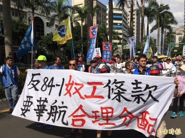 華航員工上街抗議。(記者楊綿傑攝)