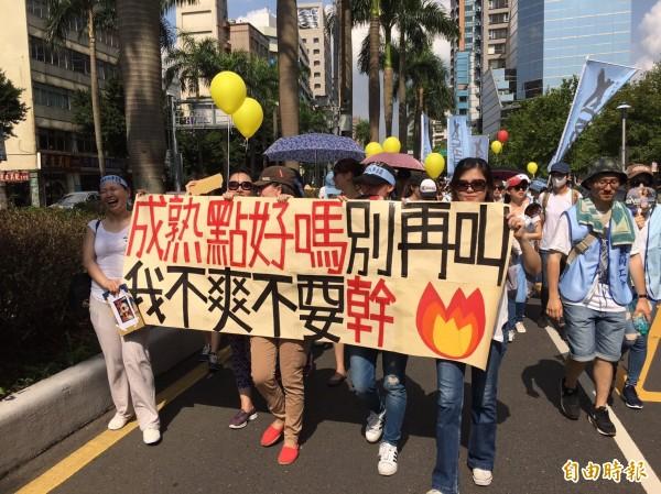 工會宣布有1500人參與這場抗議。(記者楊綿傑攝)