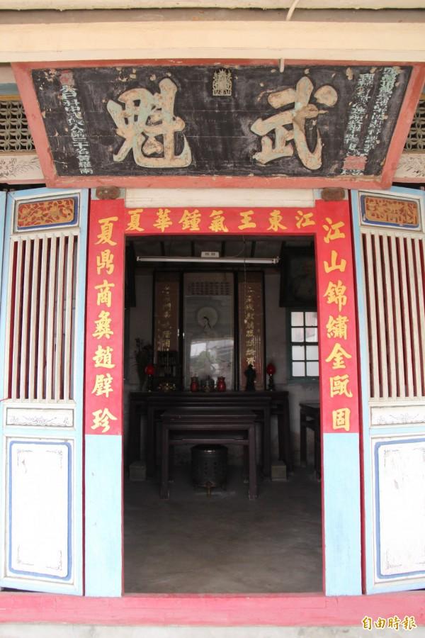 黃耀南故居中堂上方懸掛光緒皇帝御賜的「武魁」匾額。(記者陳冠備攝)