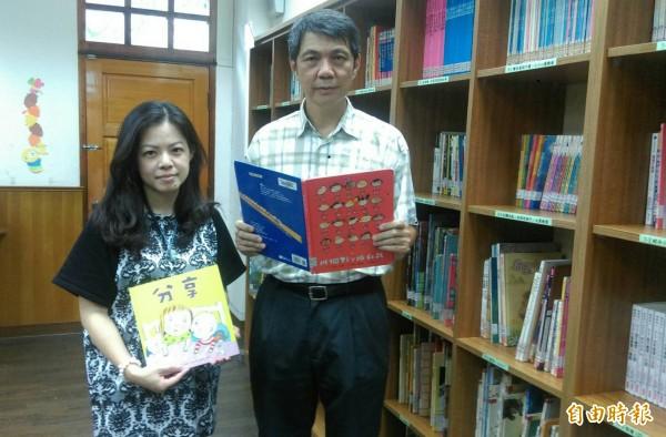 三民國小校長林慶信(右)澄清洪素珠到校代班說故事共9次。(記者方志賢攝)