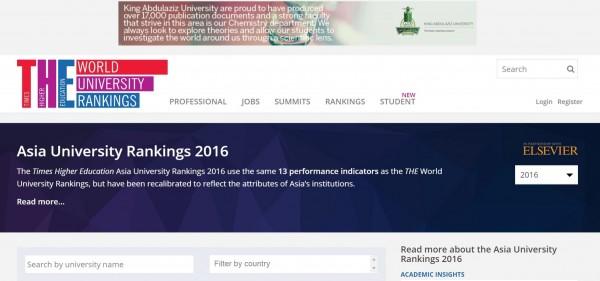 英國《泰晤士高等教育》(Times Higher Education)公司今天凌晨0點發表「2016亞洲大學排名」,台灣共有24校入榜。(取自網路)