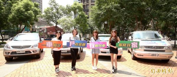 新北戶政巡迴行動車,7月開始每週半天服務偏遠的30據點。(記者何玉華攝)