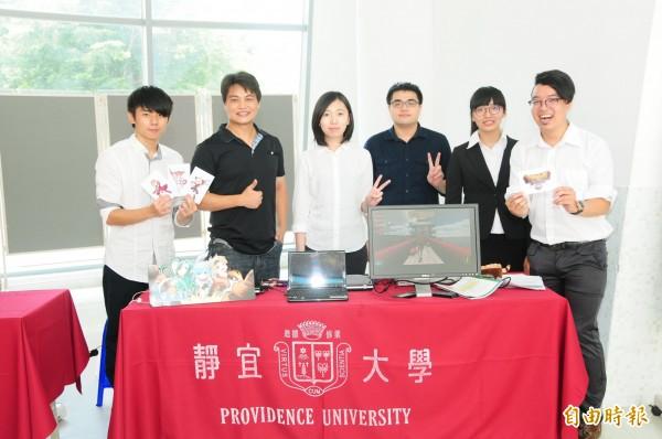 中華數位遊戲研究協會首度在台與靜宜大學合辦數位電玩國際學術研討會。(記者張軒哲攝)