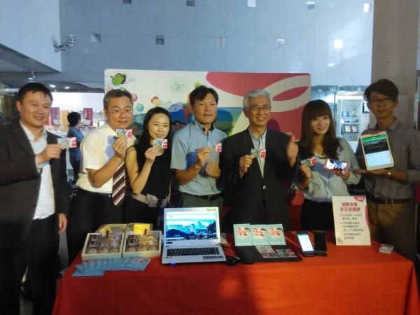 中台灣好玩卡,今起開賣。(台中市觀光旅遊局提供)