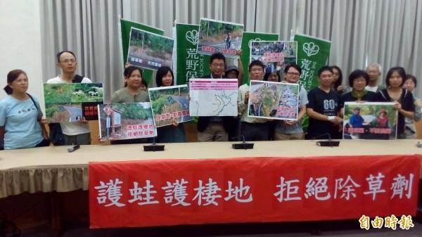 綠黨新竹縣議員周江杰(前5)今天聯合荒野保護協會新竹分會發起護蛙、護棲地,拒絕除草劑聲明。(記者黃美珠攝)