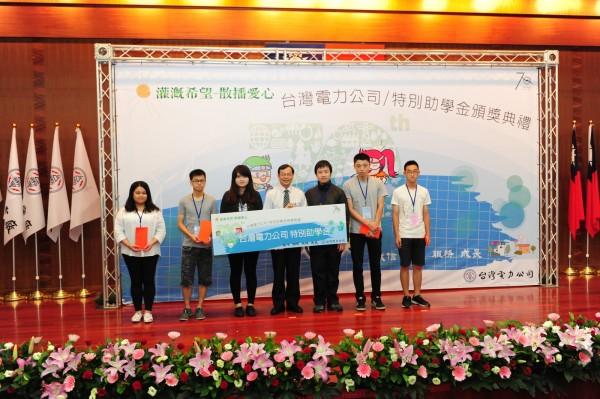 台電公司舉行特別助學金頒獎,共有全台450位學生受惠。(台電公司提供)