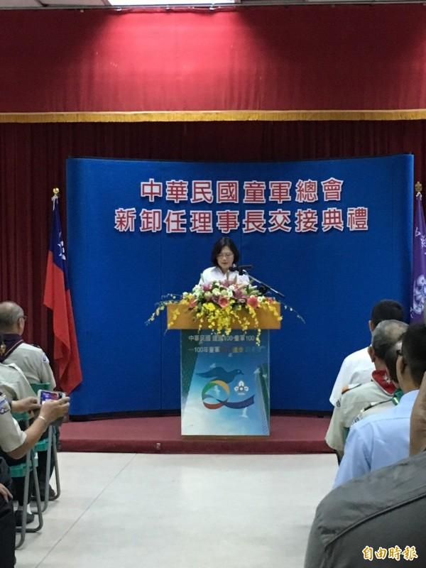 總統蔡英文今主持中華民國童軍總會新卸任理事長交接。(記者楊綿傑攝)