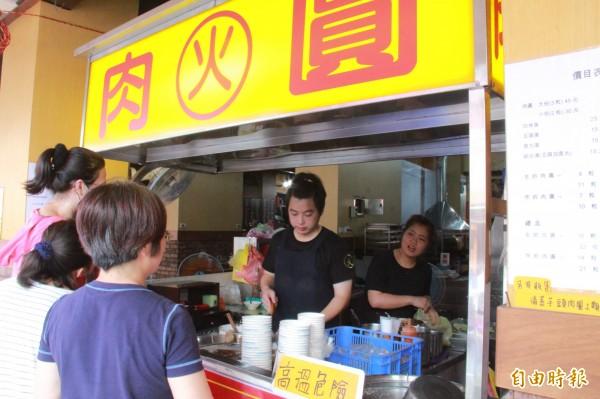 經營四代的肉圓火,是北斗小吃著名的肉圓店。(記者陳冠備攝)