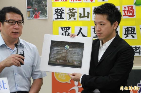 民眾今年3月參加台灣運達旅行社黃山溫泉深度7日遊行程,指控業者在封山期間還開團,有詐騙之嫌。(記者盧姮倩攝)