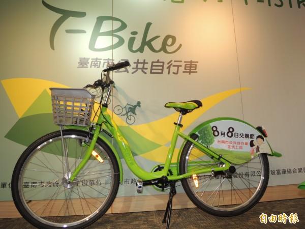 台南T-Bike以綠色低碳城市發想,圖型使用綠色系。(記者洪瑞琴攝)
