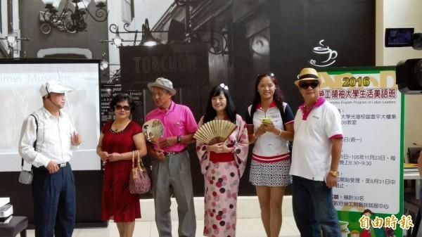 南市勞工領袖大學「生活美語班」秀成果,學員演出英語話劇行銷台南觀光,也為第三屆招生代言。(記者王涵平攝)