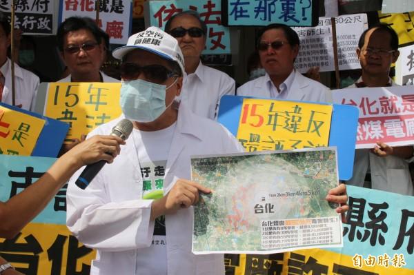 台灣健康空氣行動聯盟理事長、婦產科醫師葉光芃主張進步的城市不該有燃煤電廠,倫敦早已無煤,北京也已全面關閉燃煤電廠。(記者張聰秋攝)