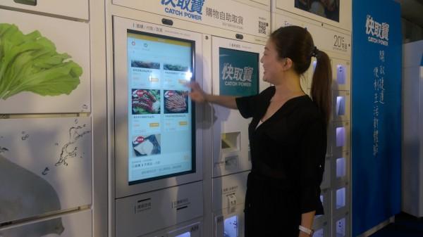 北捷在車站設置智慧櫃位,民眾上網購物,搭捷運就可順便取貨。(台北捷運公司提供)
