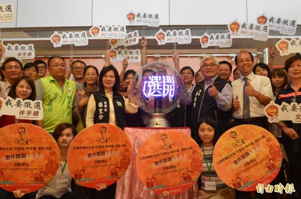 縣府辦理2017台灣燈會紀念品、文創品、伴手禮」徵選活動。(記者詹士弘攝)