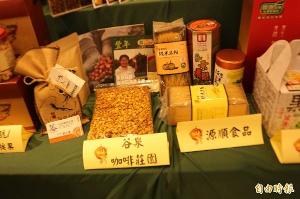農特產品、文創商品都能參加甄選。(記者詹士弘攝)