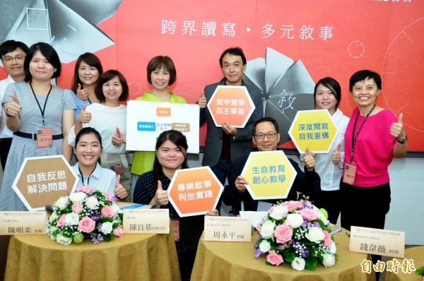 教育部今天舉辦記者會,目前已有12萬名學生接受「基礎語文及多元文化能力培育計畫」的洗禮。(記者林曉雲攝)