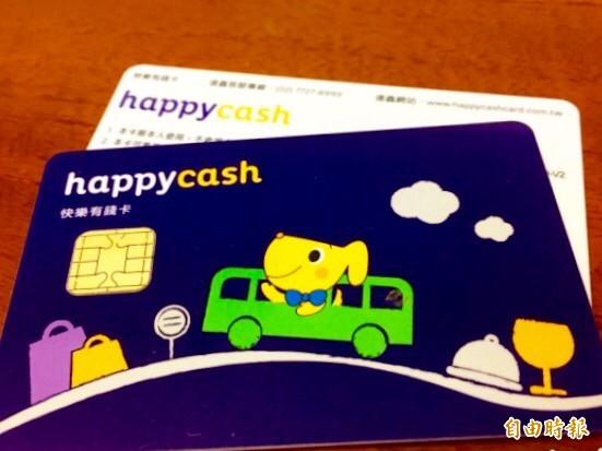 從10月1日起,HappyCash有錢卡可在全家超商消費、儲值使用。(記者王孟倫攝)