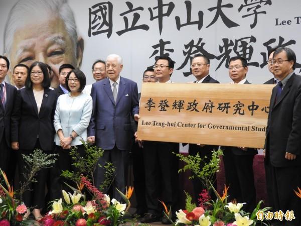 中山大學今成立李登輝政府研究中心。(記者方志賢攝)
