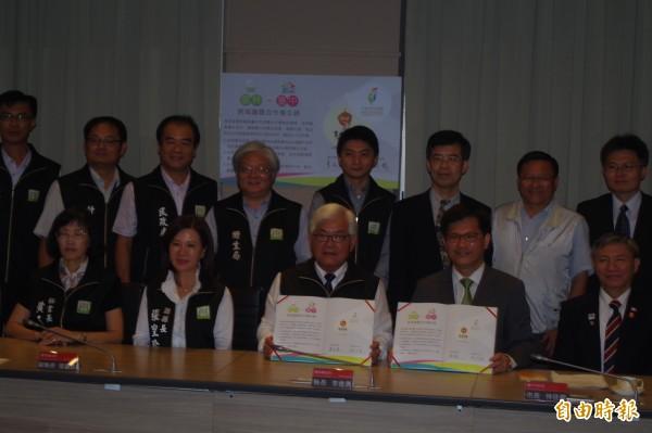 台中市政府與雲林縣政府簽定合作備忘錄,加強觀光、食安、農產行銷寺議題合作。(記者林國賢攝)