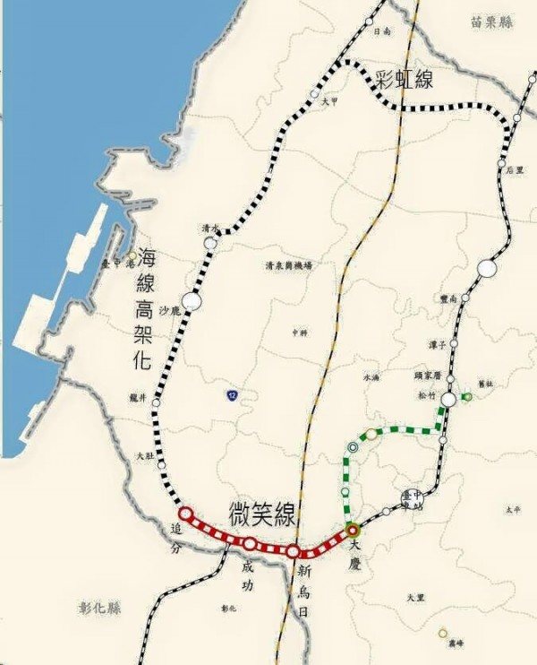 中市規劃成功到追分鐵路雙軌化,獲中央全數補助,預計2020完工。(市府提供)