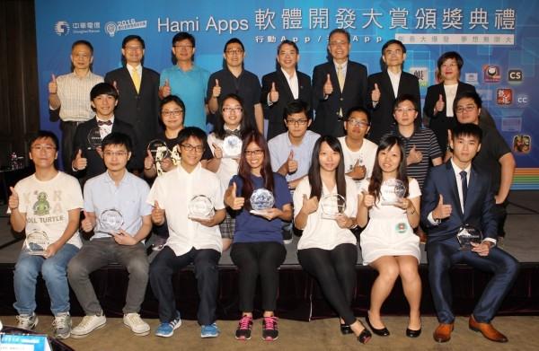 為期7個月的「hami_apps軟體開發大賞」,今日頒獎典禮圓滿落幕。(中華電信提供)