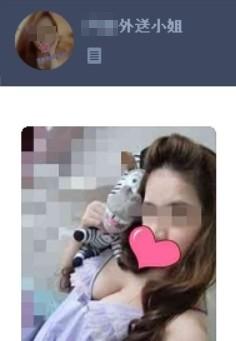 應召站業者透過LINE傳送應召女的照片,藉以行銷,反成警方蒐集證據的利器。(記者吳政峰翻攝)
