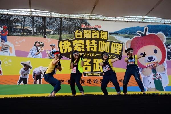 最忙的咖哩路跑台灣首站宜蘭開跑,三星有機米煮出美味安心咖哩餐。(好侍食品提供)