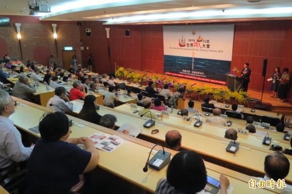 「第32屆世界詩人大會(WCP)」在台南「台灣文學館」舉行開幕儀式。(記者蔡文居攝)