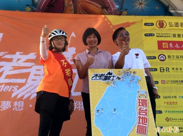 不老騎士謝秀環與台中市副市長林依瑩、弘道老人基金會董事長王乃弘(由左至右)把鑰匙插在地圖上,象徵完成旅程。(記者張菁雅攝)