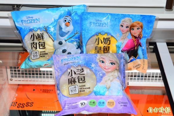 《冰雪奇緣》系列的冷凍包子,受到小朋友歡迎。(記者吳俊鋒攝)