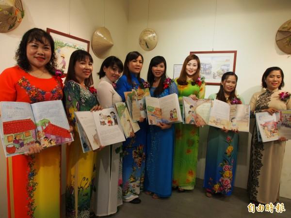 八位定居台東的新住民將還未嫁來台灣的越南生活,以繪本方式呈現。(記者王秀亭攝)