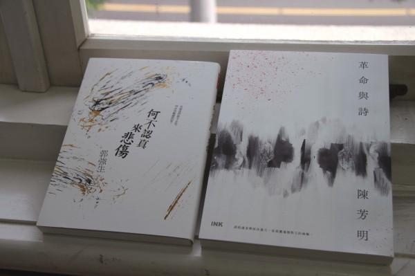 圖書類散文金典獎由郭強生《何不認真來悲傷》、陳芳明《革命與詩》並列。(記者劉婉君翻攝)
