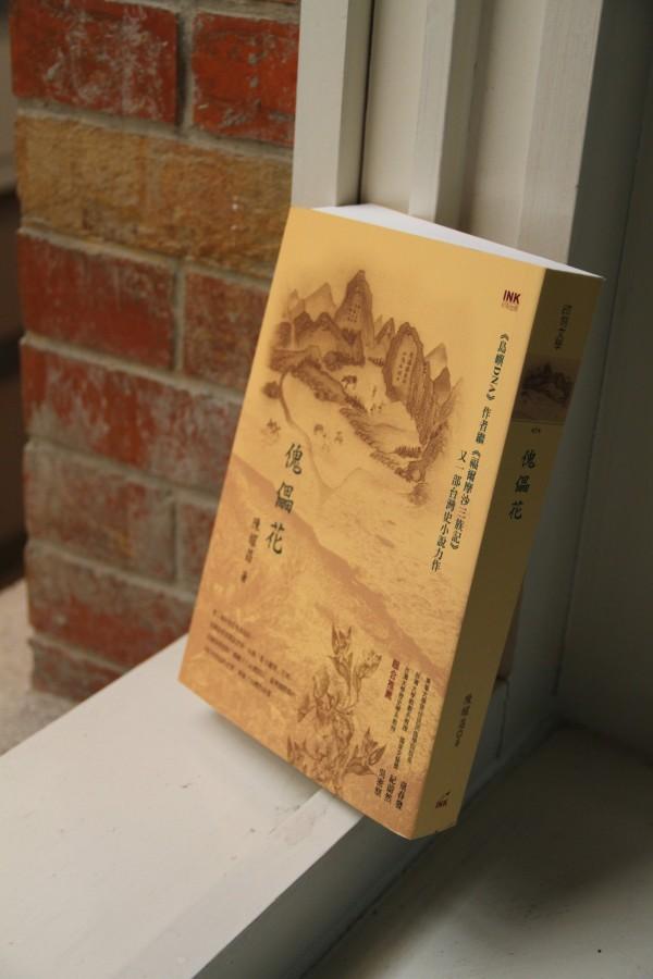 圖書類長篇小說金典獎首獎-陳耀昌《傀儡花》。(記者劉婉君翻攝)